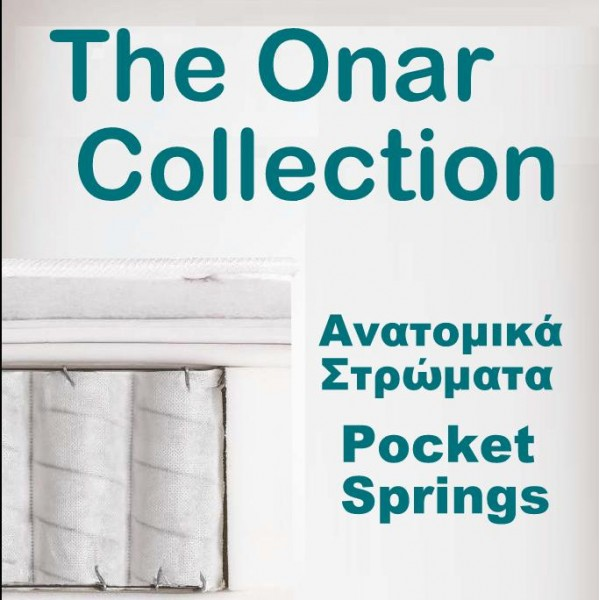 Candia strom νεα σειρά onar collection